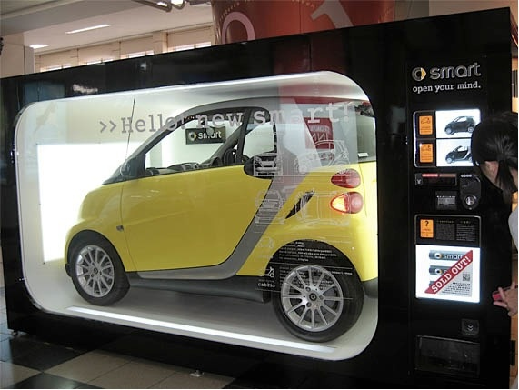 A vending machine that sells smart cars.